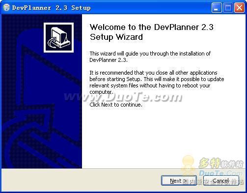 【DevPlanner】DevPlanner V3.0.15官方免费下载