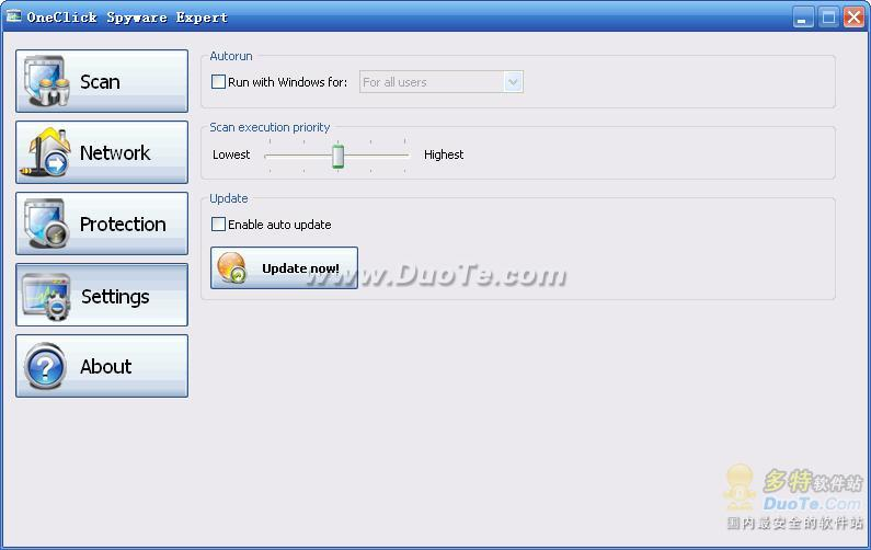 OneClick Spyware Expert下载