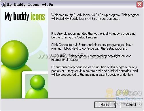 My Buddy Icons下载