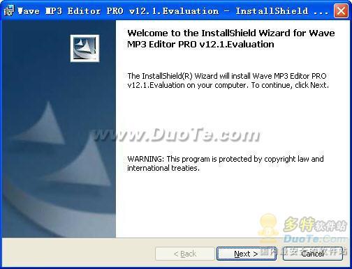 Wave MP3 Editor下载