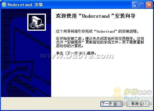 Understand for Fortran下载