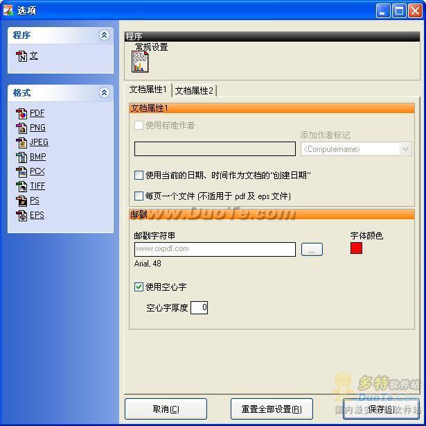 OX CHM to PDF Converter下载