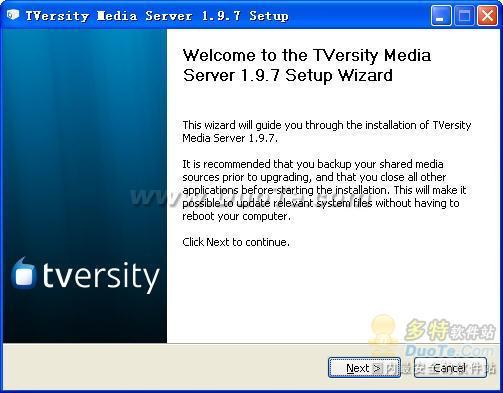 TVersity Media Server下载