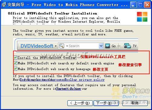 Free Video to Nokia Phones Converter下载