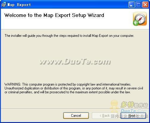 Map Export(地图专家)下载