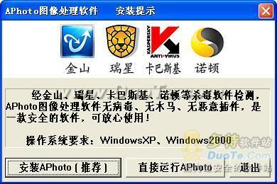 APhoto图像处理软件下载