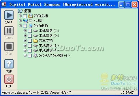 Digital Patrol Scanner下载
