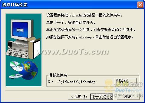 佳和种子农资经营管理软件-门店版下载