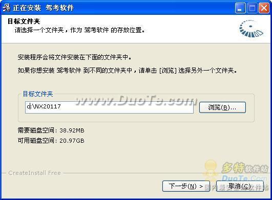 宁夏自治区驾驶员科目一考试辅导系统下载