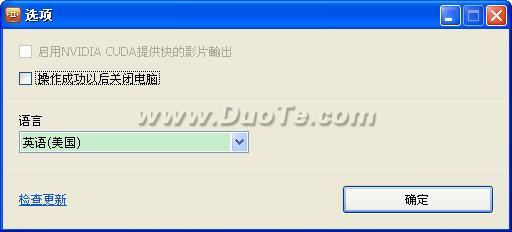 Free DVD Video Converter下载