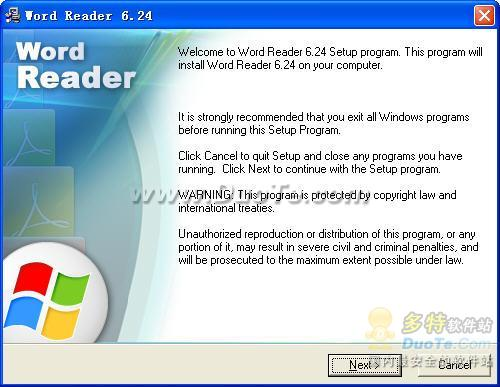 Word阅读器(Word Reader)下载