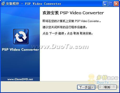 PSP Video Converter下载