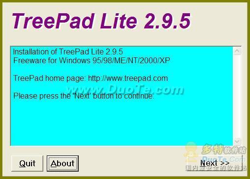 TreePad Lite下载