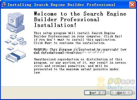 搜索引擎工厂(Search Engine Builder)下载