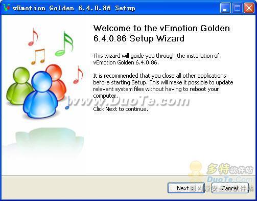 vEmotion(聊天声音表情)下载