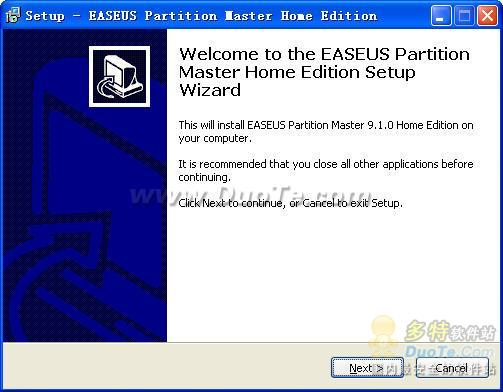 EASEUS Partition Manager Home Edition下载