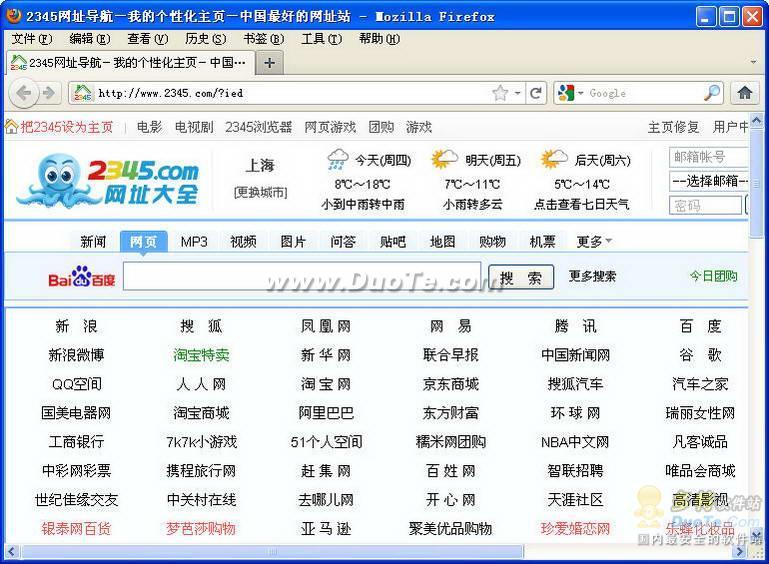 Mozilla Firefox(火狐浏览器)下载