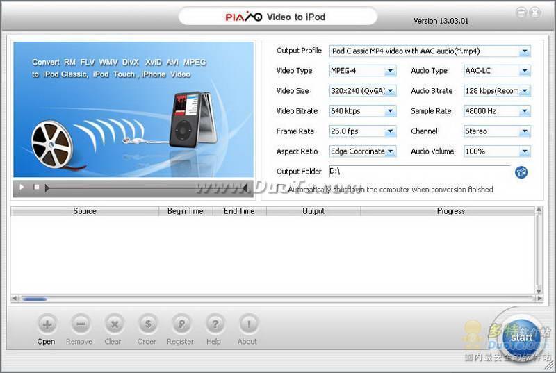 Plato Video To iPod Converter下载