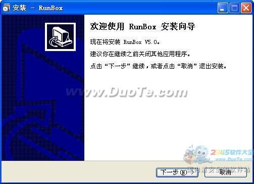 RunBox下载