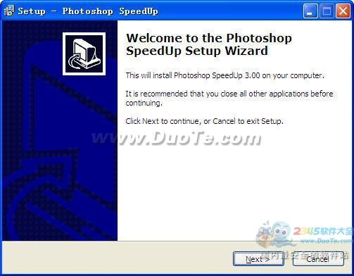 Adobe Photoshop SpeedUp下载