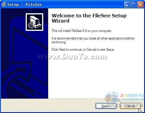 FileSee通用文件浏览器下载