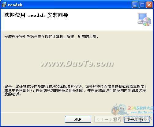 搜霸中文在线朗读工具下载