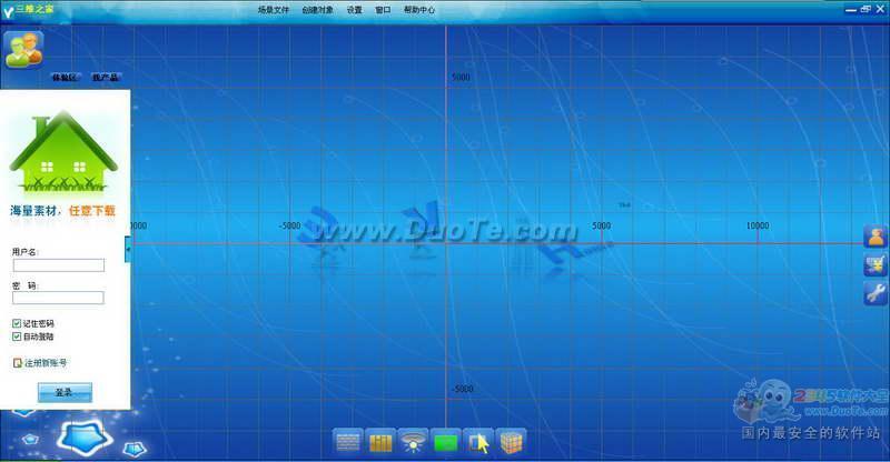 三维之家室内设计软件下载