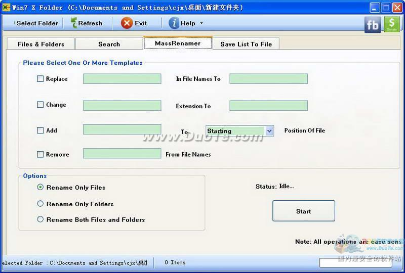 Win7 X Folder下载