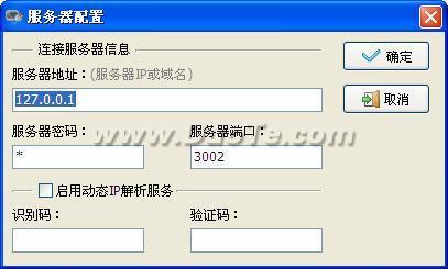 笛佛家电销售管理系统下载