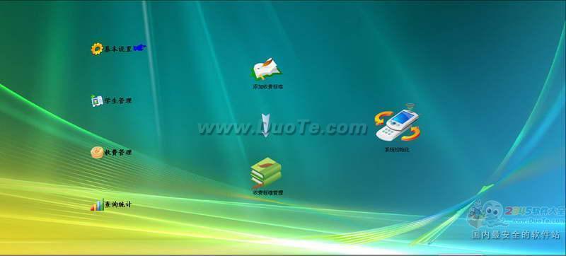 清华公墓陵园管理系统下载