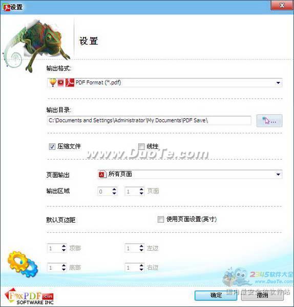 CorelDraw转PDF转换器 (FoxPDF CDR to PDF Converter)下载
