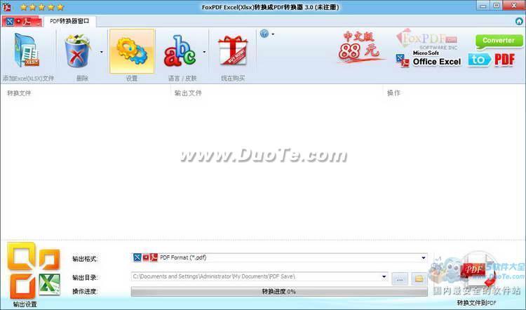 Excel(XLSX)转PDF转换器 (FoxPDF XLSX to PDF Converter)下载