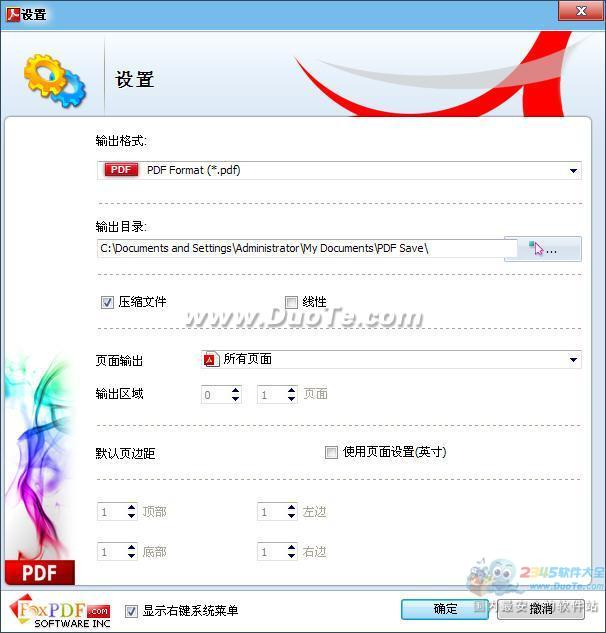 Office转PDF转换器(FoxPDF Office to PDF Converter)下载