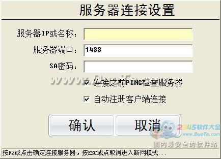 赢通A5专卖店(前台)下载