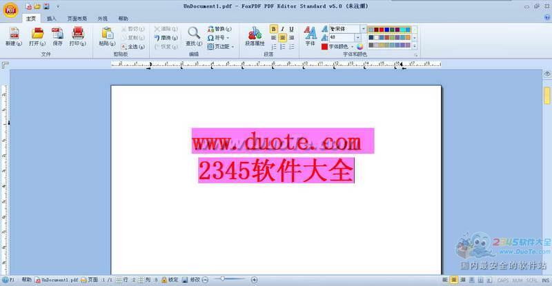 PDF编辑器(FoxPDF PDF Editor Standard)下载