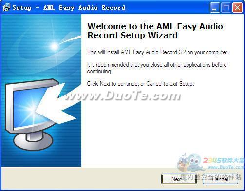 AML Easy Audio Recorder下载