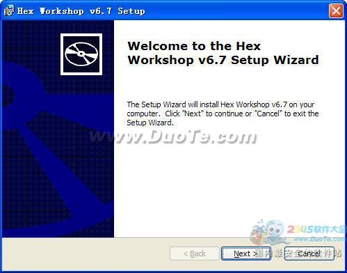 Hex Workshop下载