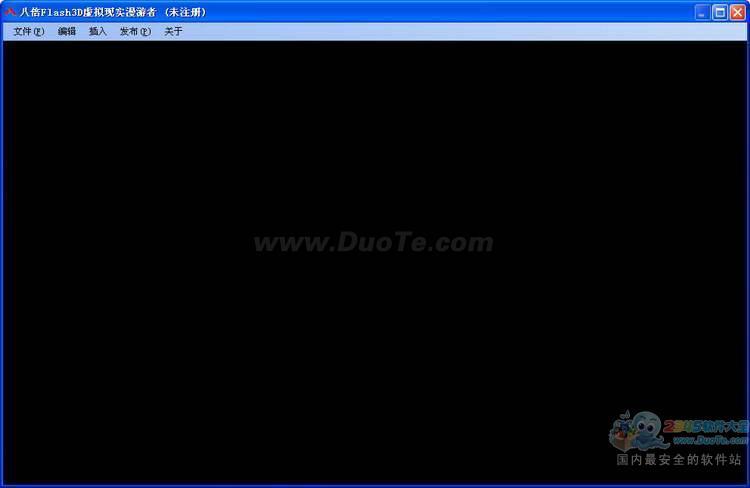八倍Flash3D虚拟现实漫游者下载