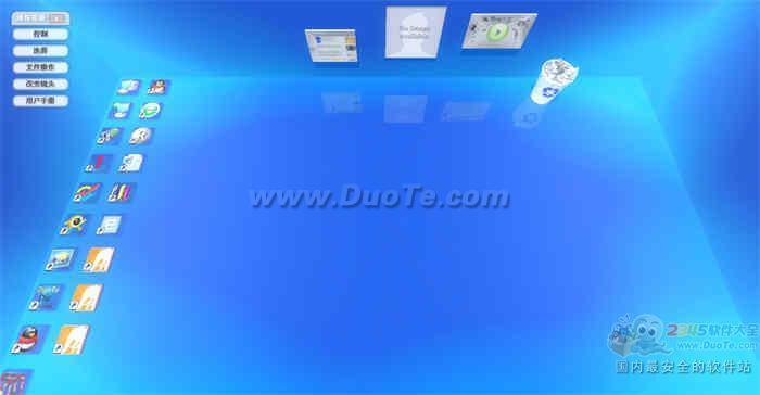 Real Desktop Light下载