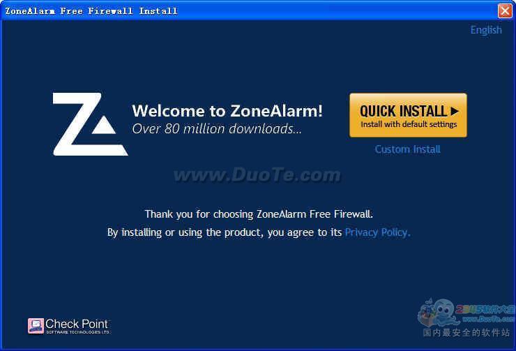 ZoneAlarm Free(个人防火墙)下载