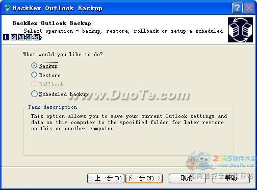 BackRex Outlook Backup下载