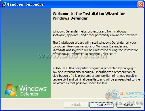 Windows Defender下载