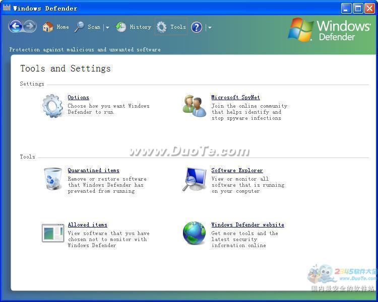 Windows Defender下载