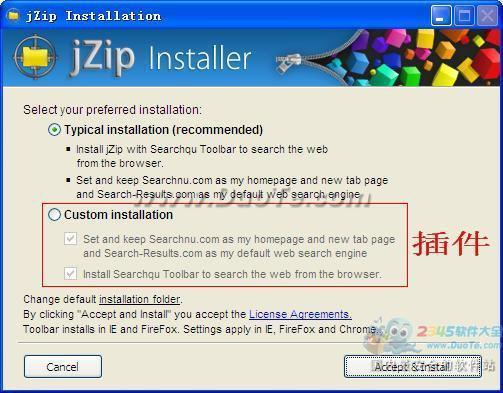 jZip下载