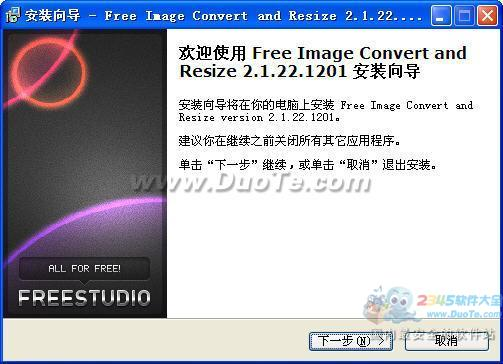 dvdvideosoft Free Image Convert and Resize下载