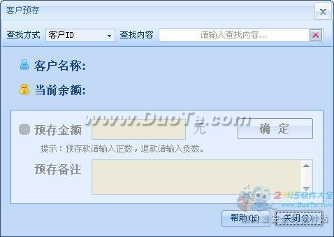 PSB冲印开单软件下载