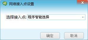 EC在线客服系统下载
