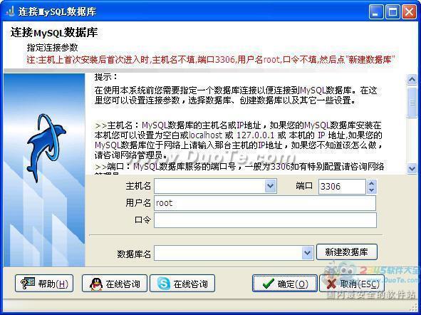 Max(TM)进销存管理系统下载