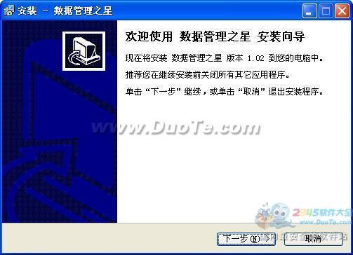 微风手机号码筛选软件下载
