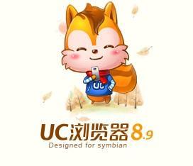 UC浏览器(UCWEB) for S60V5下载